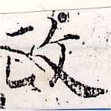 HNG033-1072b