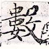 HNG033-1073a
