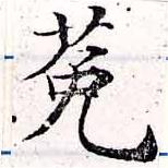 HNG033-1093a