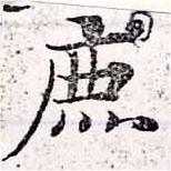 HNG033-1107b