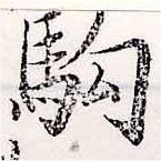 HNG033-1108a