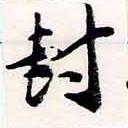 HNG034-0104