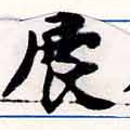 HNG034-0108
