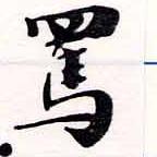 HNG034-0307