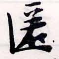 HNG034-0504