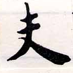 HNG034-0574