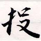 HNG034-0686b