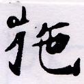 HNG034-0688b