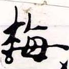 HNG034-0741