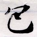 HNG034-0897b