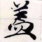 HNG034-0906