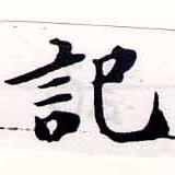 HNG034-0927