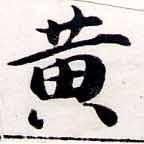 HNG034-1041