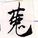 HNG034-1079b