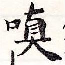 HNG036-0067