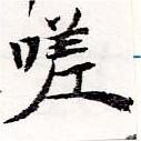 HNG036-0068