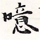 HNG036-0072