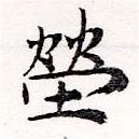 HNG036-0079