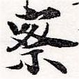 HNG036-0098