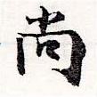 HNG036-0105
