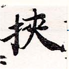 HNG036-0158