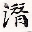 HNG036-0229