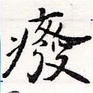 HNG036-0259