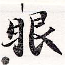HNG036-0268