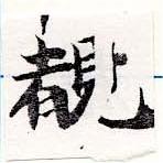 HNG036-0270