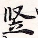 HNG036-0291