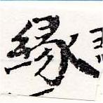 HNG036-0301