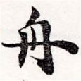 HNG036-0312