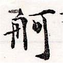 HNG036-0313