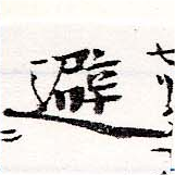HNG036-0375