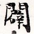 HNG036-0392