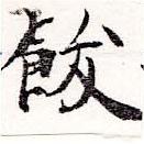 HNG036-0406