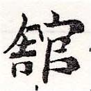 HNG036-0407