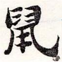 HNG036-0415