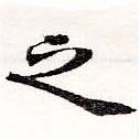 HNG036-0429