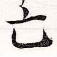 HNG036-0444