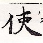 HNG036-0470