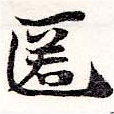 HNG036-0517