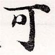 HNG036-0532