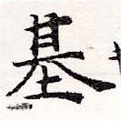 HNG036-0566