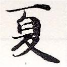 HNG036-0573