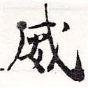 HNG036-0595
