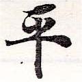 HNG036-0642