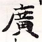 HNG036-0652