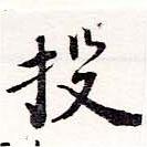HNG036-0695