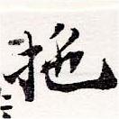HNG036-0700